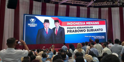 Januari & Kisah Kepahlawanan di Tangerang Selatan